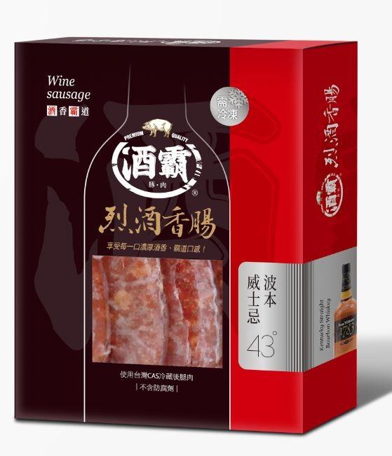 【酒霸豚肉舖】酒霸香腸禮盒4組免運  *(冷凍產品可貨到付款方式)