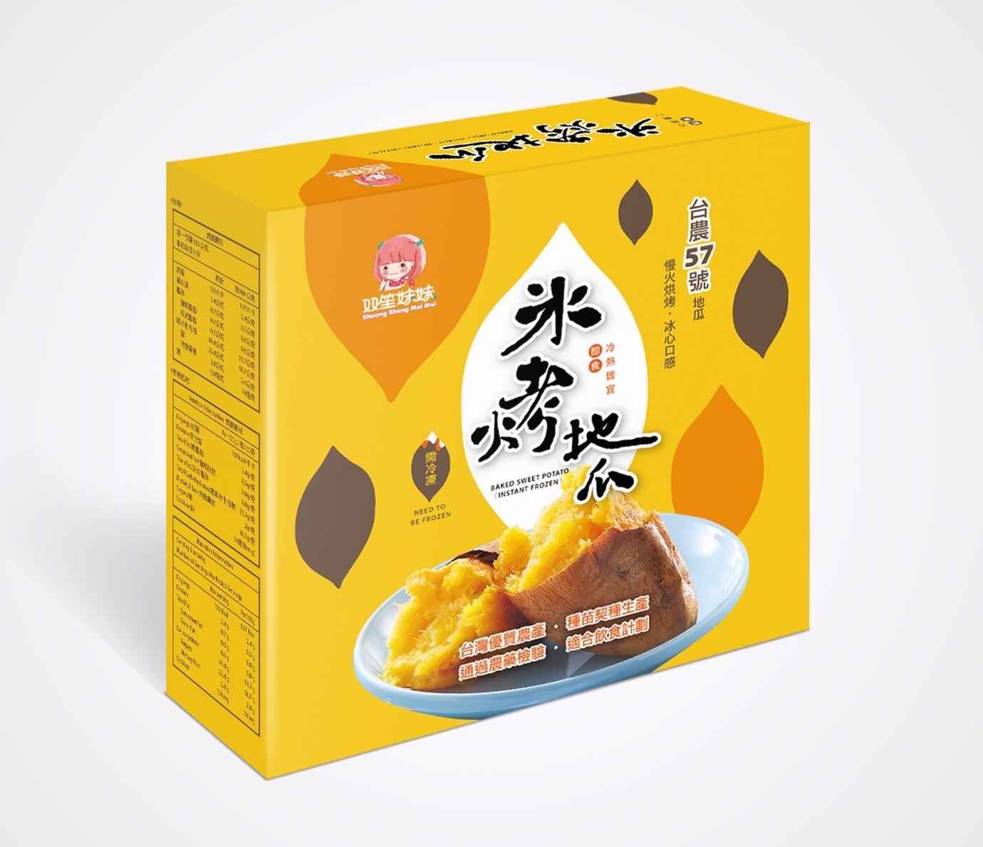 【双笙妹妹冰烤地瓜新品上市】淨重300±10%G/盒/3條 10入
