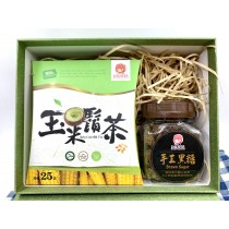 【每日一物】*新品禮盒上市*玉米鬚茶&道地手工黑糖組合